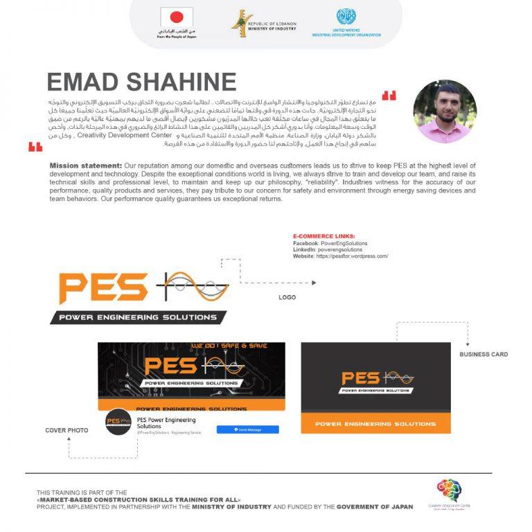 Ecommerce consultancy feedback1024_3