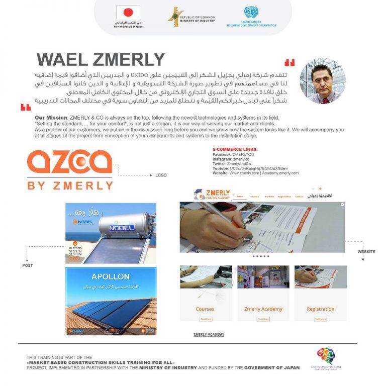 Ecommerce consultancy feedback1024_9